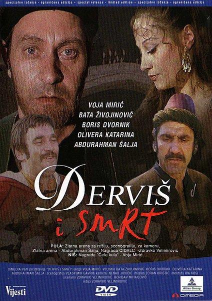 Дервиш и смерть - Dervis i smrt
