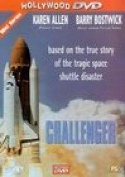 Челленджер - Challenger