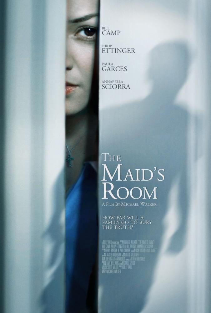 Комната служанки - The Maid's Room