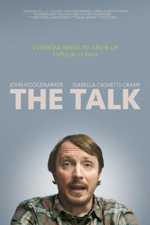 Разговор - The Talk