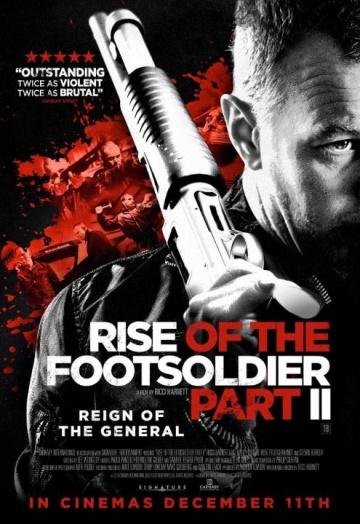 Восхождение пехотинца. Часть II - Rise of the Footsoldier Part II