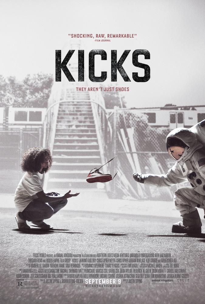 Кроссы - Kicks