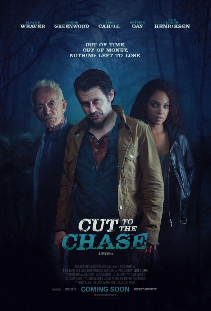 В поисках истины - Cut to the Chase