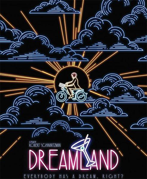 Страна грез - Dreamland