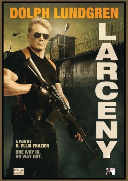 Кража - Larceny