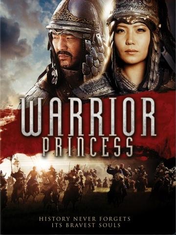 Принцесса-воин - Warrior Princess