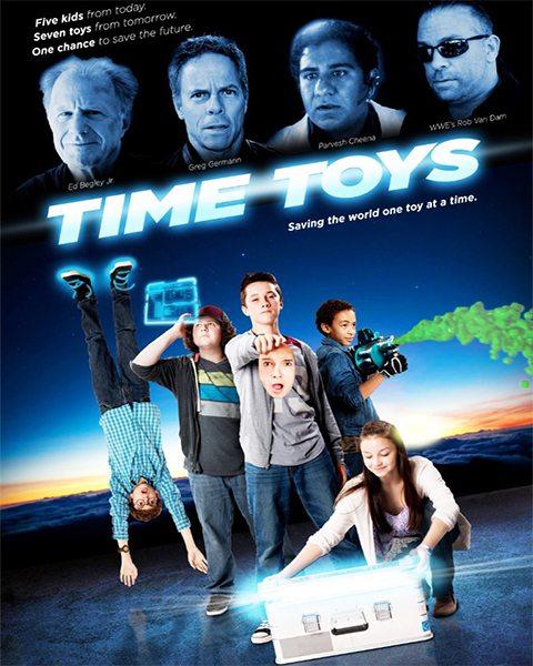 Игрушки из будущего - Time Toys