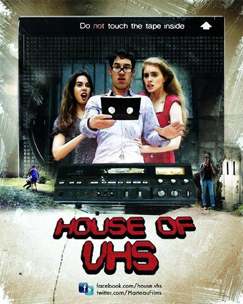 Дом видеокассеты - House of VHS