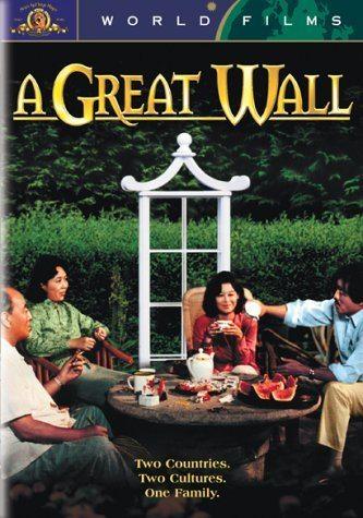 Великая стена - A Great Wall