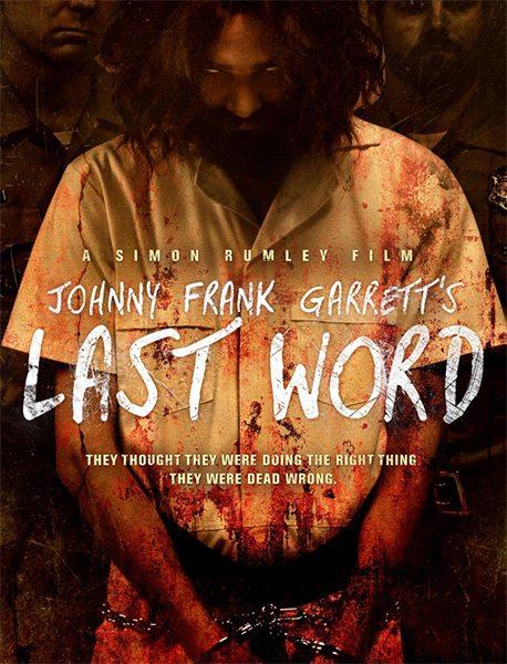 Последнее слово - Johnny Frank Garrett's Last Word