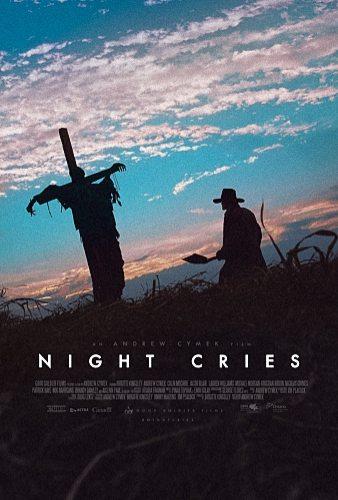 Плач в ночи - Night Cries