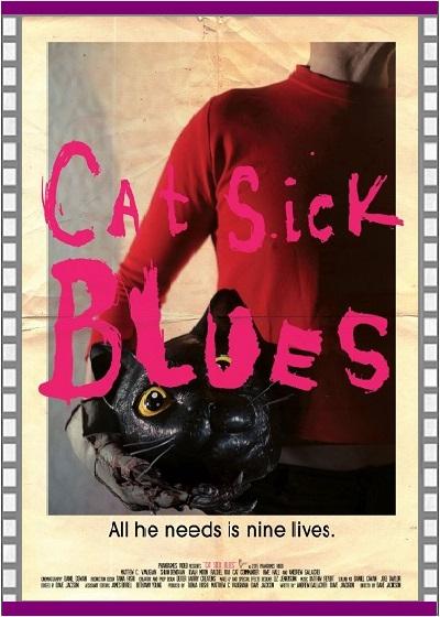 Блюз больного кота - Cat Sick Blues