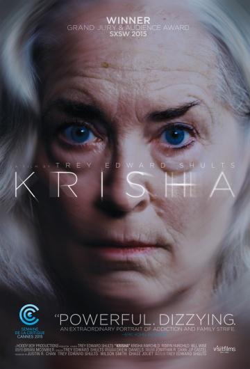 Криша - Krisha