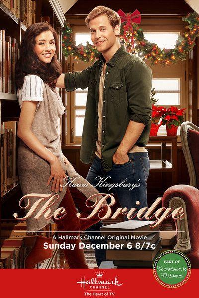Мост - The Bridge