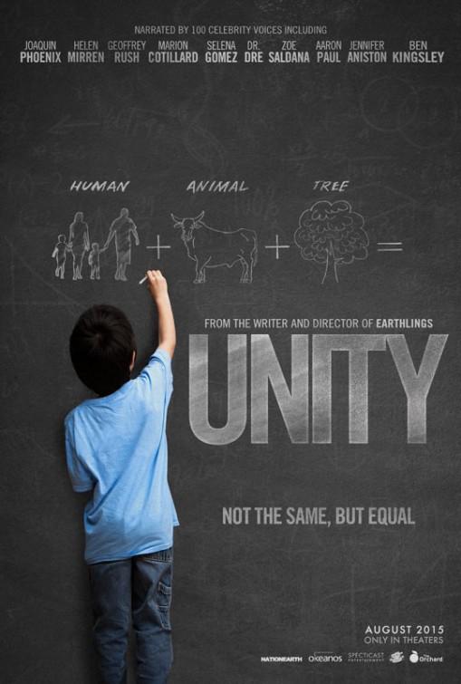 Единство - Unity