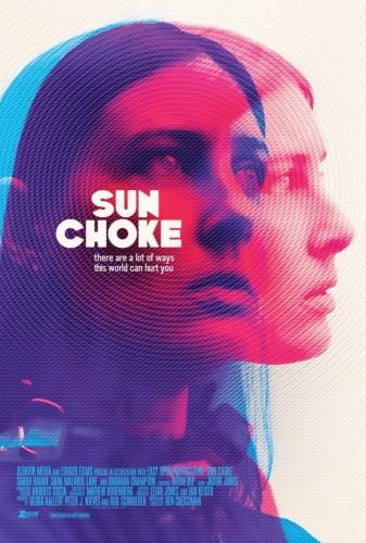 Удушье - Sun Choke