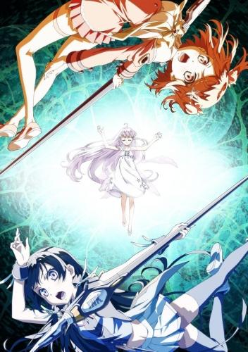 Стеклянный цветок и уничтожение мира - Glass no Hana to Kowasu Sekai
