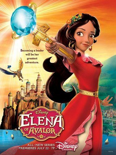 Елена и тайна Авалора - Elena of Avalor