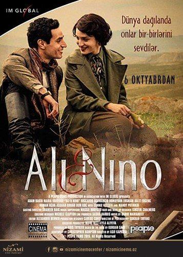 Али и Нино - Ali and Nino
