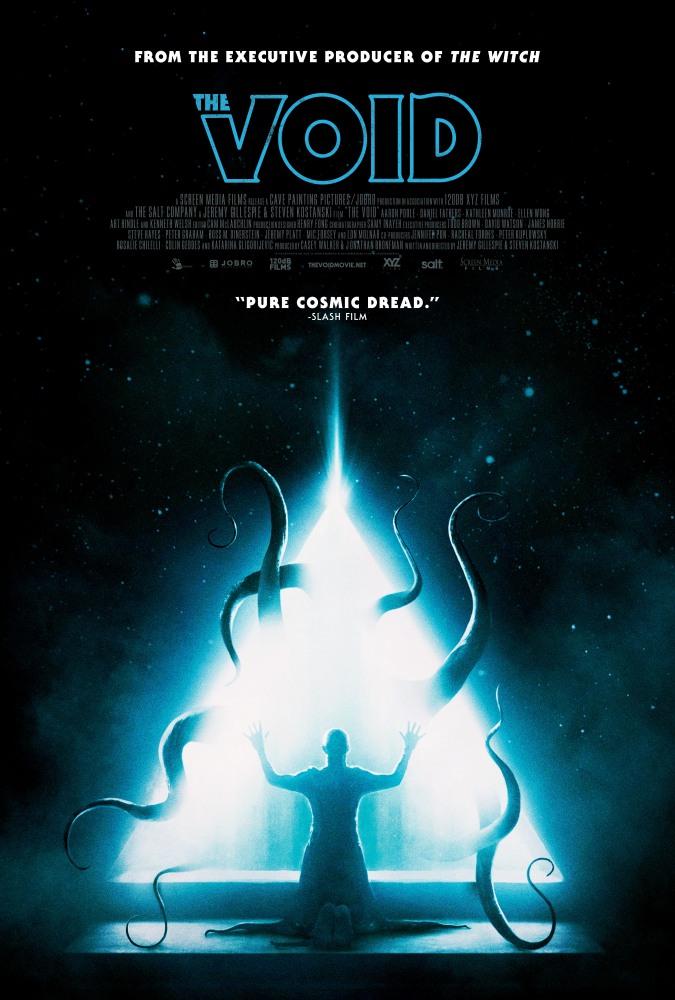 Пустота - The Void