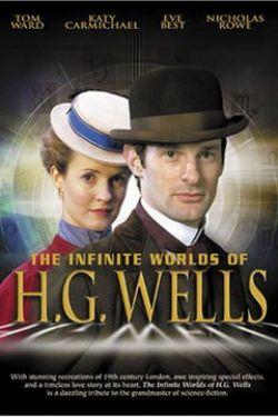 Фантастические миры Уэллса - The Infinite Worlds of H.G. Wells