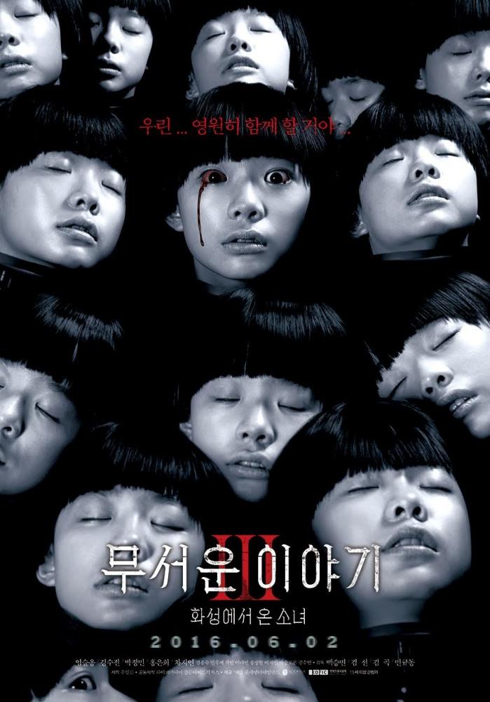 Истории ужасов 3: Марсианка - Mooseowon iyagi 3- hwasungeseo on sonyeo