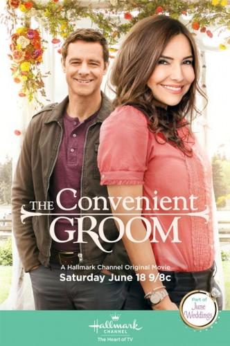 Подходящий жених - The Convenient Groom