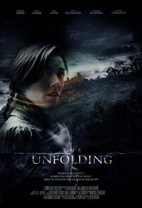 Развертывание - The Unfolding