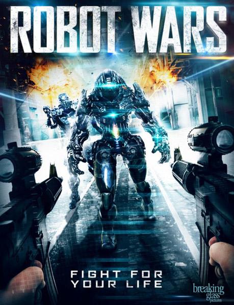 Войны роботов - Kill Box