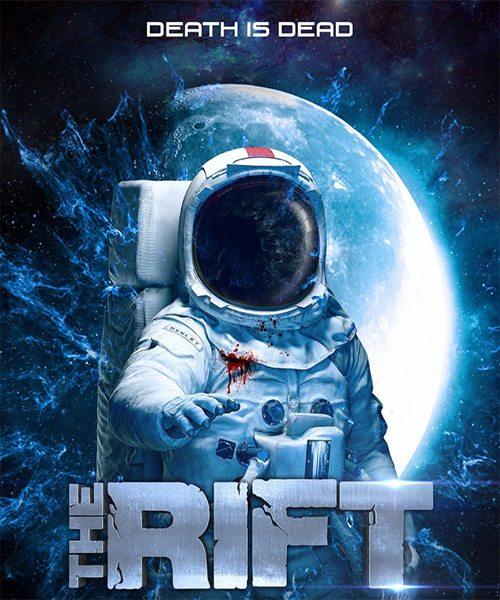 Трещина - The Rift