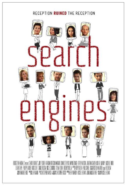Поиск сети - Search Engines