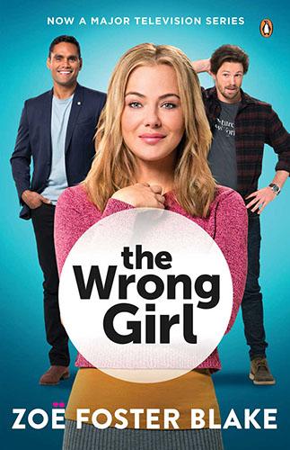 Не та девушка - The wrong girl