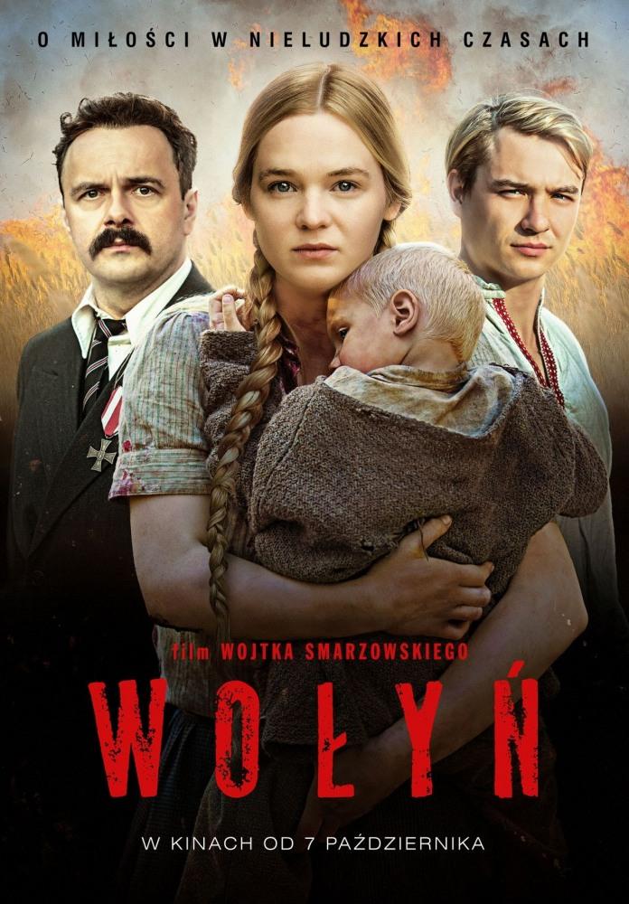 Волынь - Wolyn