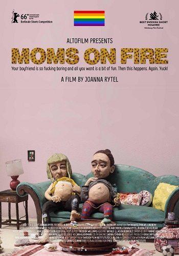 Мамочки жгут - Moms on Fire