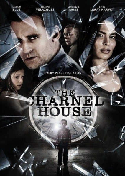 Склеп - The Charnel House