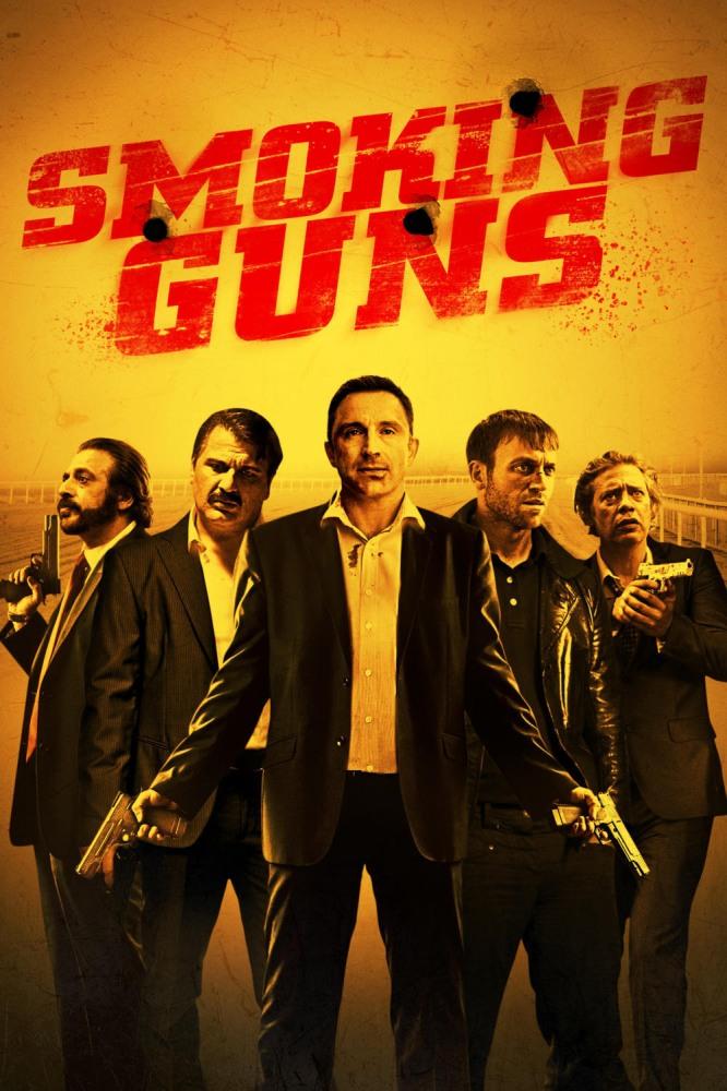 Дымящиеся стволы - Smoking Guns