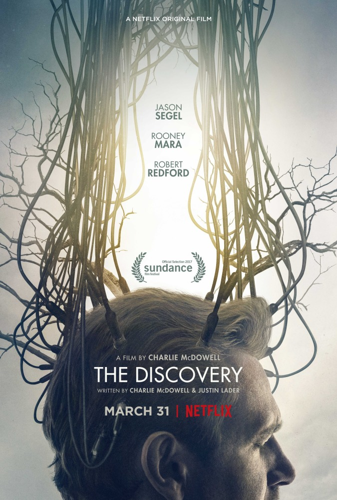 Открытие - The Discovery