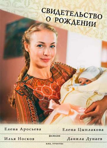 Смотреть украинский фильм 2013 года