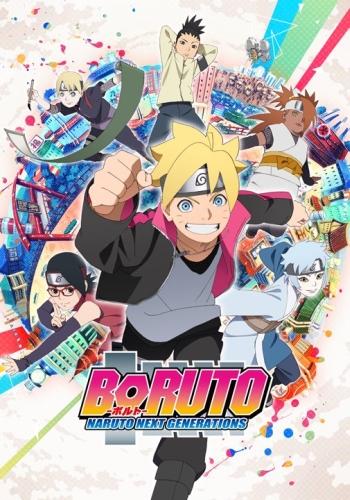 Боруто: Новое поколение Наруто - Boruto- Naruto Next Generations
