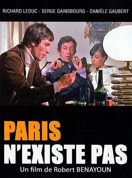 Париж не существует - Paris n'existe pas
