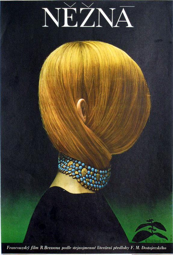 Кроткая - Une femme douce