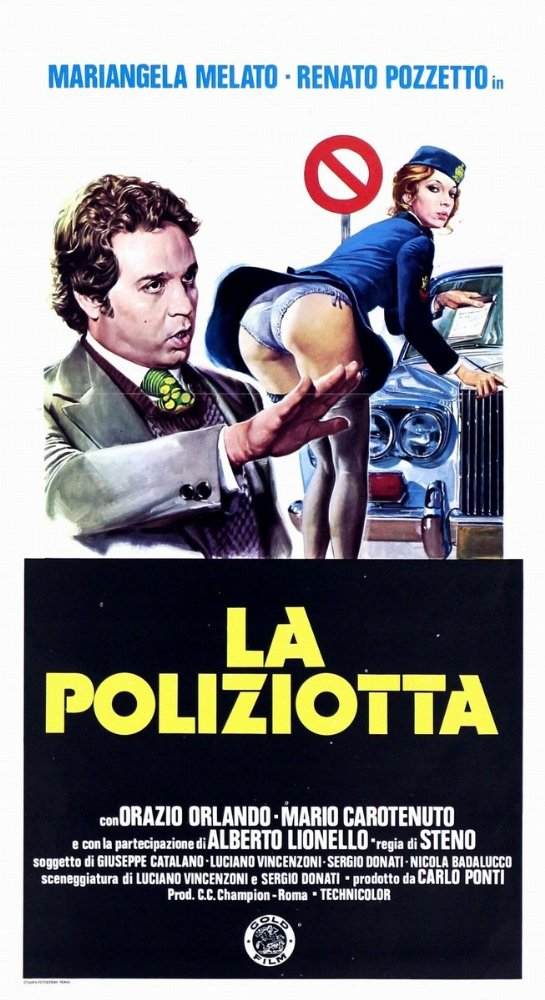 Полицейская - La poliziotta