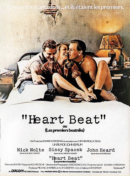 Стук сердца - Heart Beat