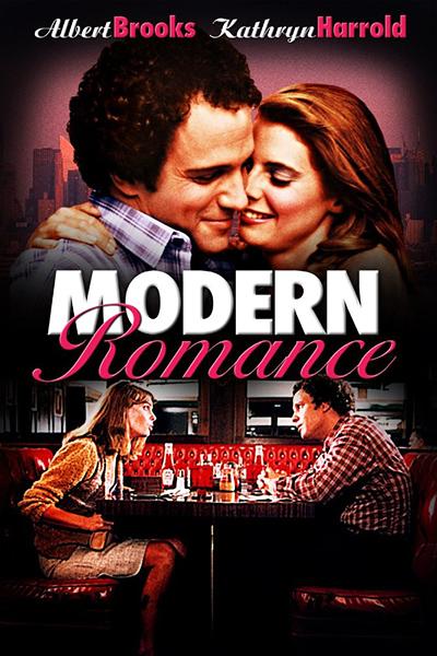 Современный роман - Modern Romance