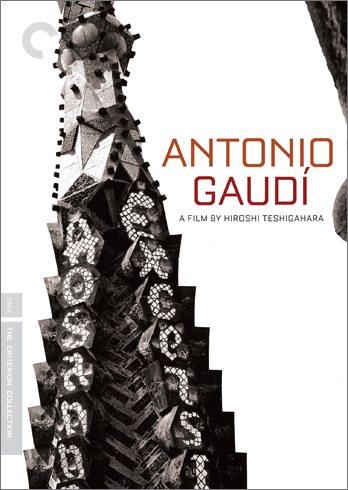 Антонио Гауди - Antonio Gaudi