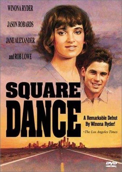 Кадриль - Square Dance