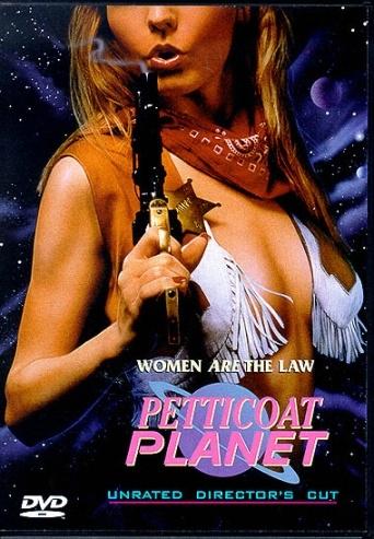 Неукротимые амазонки - Petticoat planet
