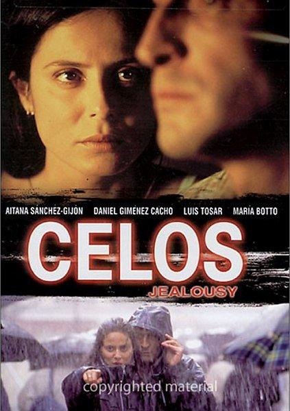 Ревность - Celos