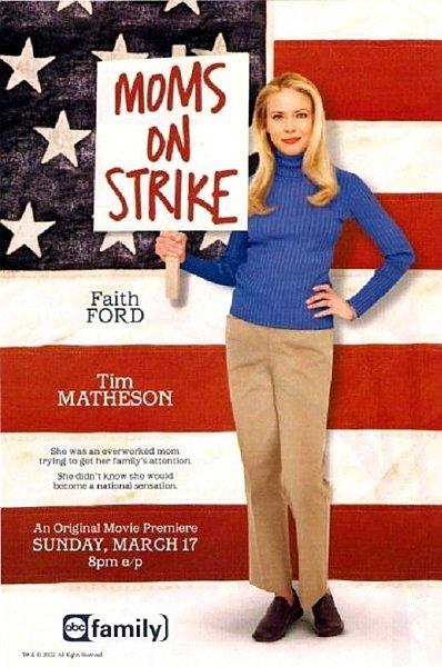 Мама объявила забастовку - Mom's on Strike