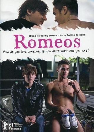 Ромео - Romeos